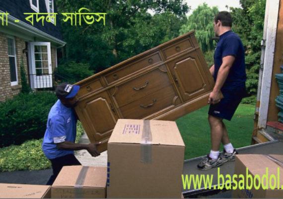 বাসা বদল সার্ভিস ইন ঢাকা বাংলাদেশ